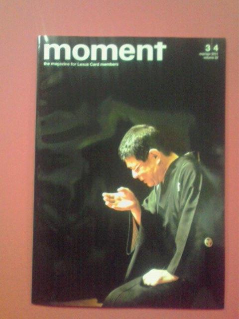 moment.JPG